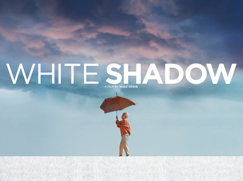 white shadow trailer