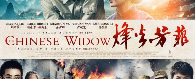 Feng huo fang fei , the chinese widow, the chinese widow poster, the chinese widow film poster, the chinese widow movie poster, film poster, film posters, movie poster, movie posters, drama poster, drama film posters, drama movie poster