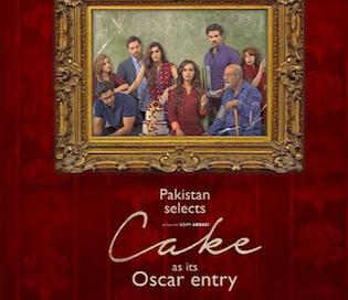 cake, film poster design, pakistan , movie poster design, movie poster, film poster, pakistan film, pakistan movie
