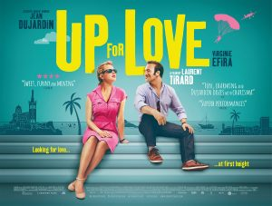 Up for Love Film Trailer production by C&C Romance Comedy 2017