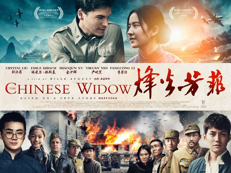 Chinese Widow film poster, WW2 film poster, WW2 movie poster, drama film poster