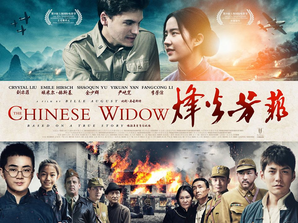 Feng huo fang fei , the chinese widow, the chinese widow poster, the chinese widow film poster, the chinese widow movie poster, film poster, film posters, movie poster, movie posters, drama poster, drama film posters, drama movie poster