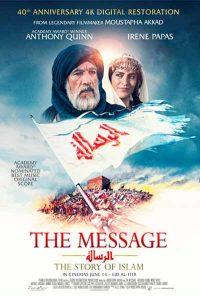 The Message poster, the message film poster, the message movie poster, poster design, movie poster, film poster, drama poster, epic poster,