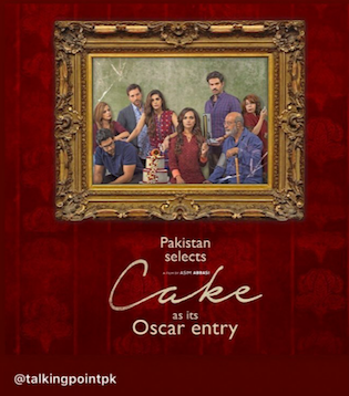 cake, film poster design, pakistan , movie poster design, movie poster, film poster, pakistan film, pakistan movie