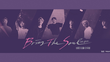 BTS BRING THE SOUL TRAILER